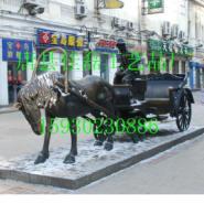 铸铜马拉车欧式雕塑铸铜人物动物雕图片