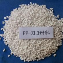 供应东莞地区填充母料,吹膜专用填充母料,厂家热销填充母料产品
