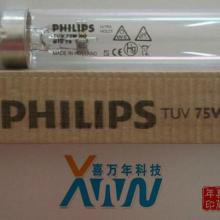 供应飞利浦TUV75W杀菌消毒-UV光管/紫外线灯管