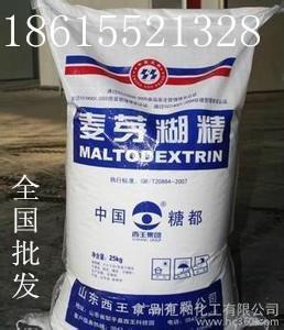 山东/供应山东西王葡萄糖酸钠样板大图图片