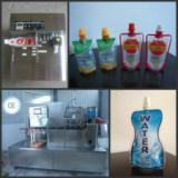 供应淄博豆瓣酱自立袋灌装机,淄博豆瓣酱自立袋灌装机厂家销售价格低