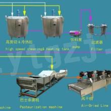 供应果汁果冻袋灌装封口机
