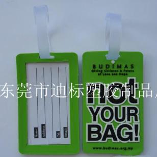 高档行李牌橡胶行李牌立体设计图片