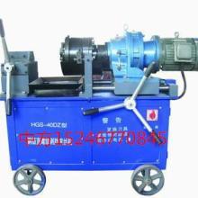 供应HGS-40钢筋直螺纹套丝机图片