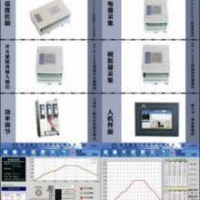 供应工业自动化控制仪表模块