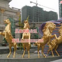 供应阿波罗战车厂家 河北阿波罗战车雕塑价格 阿波罗战车雕塑