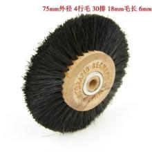 供应4C木芯猪毛轮,真皮打蜡轮,抛光毛刷轮,工业毛刷,毛刷轮,毛刷辊批发