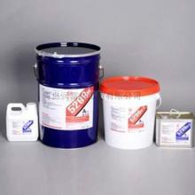 供应回天HT5299HT-5299双组份硅胶