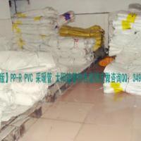 供应PE-XA地热管包装袋子批发订制印刷直管PPR彩色包装袋