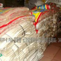 供应民用地热管才包装袋厂PPR管袋子订制厂