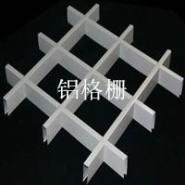 铝制格栅天花板图片