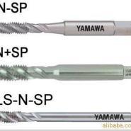 YAMAWA螺旋丝攻图片