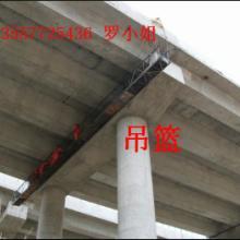供应桥梁维修养护平台无需交通管制