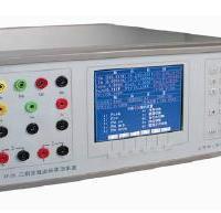 供应XF1B三相交直流标准功率源