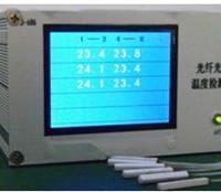供应YN-ESS2000 SF6气体泄漏及环境安全监测系统