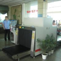 华阳客运站10080安检机采购