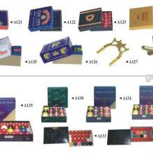 供应北京乒乓球桌生产报价 北京乒乓球桌生产报价信息 北京乒乓球桌生产