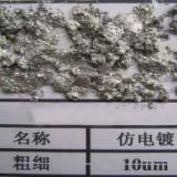 供应铝银浆目数铝银浆使用技巧铝银浆配方铝银浆价格