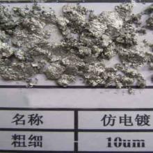 供应包装涂料专用铝银浆铝银浆可以耐多少度高温图片