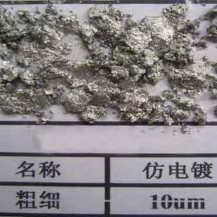 包装涂料专用铝银浆图片