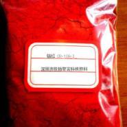 镉红制造商耐光性红色颜料镉红图片