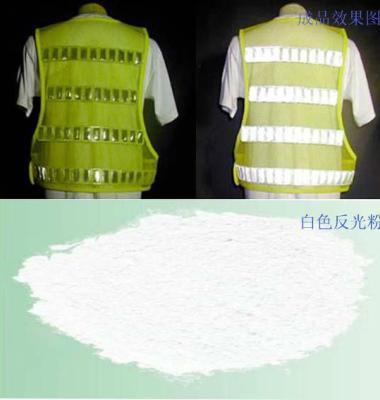 反光粉图片/反光粉样板图 (1)