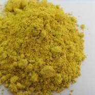 吹塑加工专用钛镍黄图片