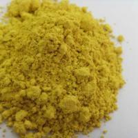 供应拉丝级专用钛镍黄PVC塑料板材专用钛镍黄乌兰浩特市供应钛镍黄