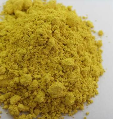 钛镍黄图片/钛镍黄样板图 (1)