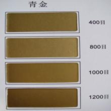 供應五星行建材專用銅金粉青光銅金粉包裝彩印專用銅金粉批發