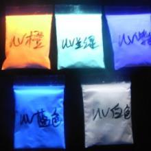 供应陶瓷花纸印刷专用荧光粉荧光粉的注塑方法黄绿荧光粉批发