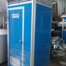 供应【移动厕所产品】厂家价格图片