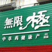 郑州哪里的彩钢扣板广告牌比较好图片
