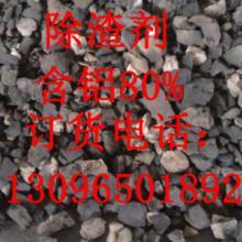 供应矿产图片