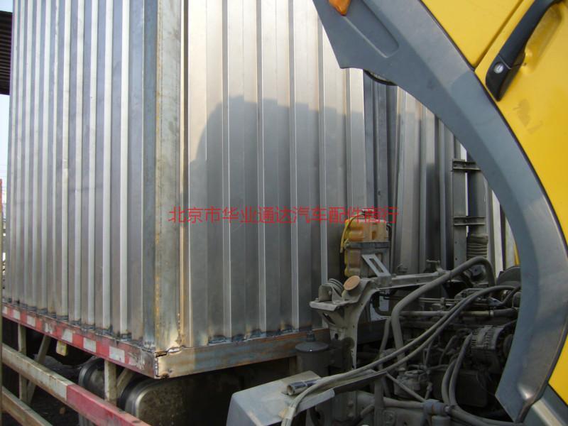 供应加工瓦棱板车厢图片