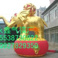 供应南阳庆典双拱门气模15837704793