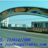 供应浙江船用电线电缆CJPF,船用电缆生产厂家,船用电缆报价