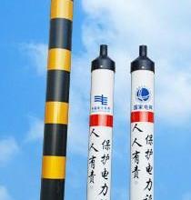 供应优质斜拉线保护套 电力警示护管价格 电力警示地桩批发