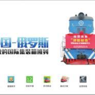俄罗斯布洛奇纳亚铁路运输图片