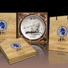 供应盟店开业活动纪念礼品瓷盘,骨瓷瓷盘,定做陶瓷纪念盘