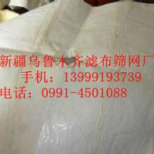 供应新疆优质丙纶滤布厂家,新疆优质丙纶滤布,优质丙纶滤布厂家