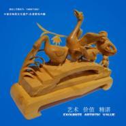 乐清黄杨木雕艺术摆件收藏品咏鹅图片