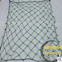 威海建筑安全网集装箱防护网_集装箱尾货网_集装箱货柜网_集装箱安全网图片