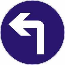 乌鲁木齐标志标牌直销~乌鲁木齐标志标牌价格多少@乌鲁木齐标志标牌