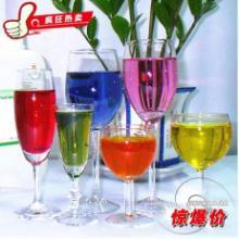 水溶醇溶色素 水性玻璃水洗衣液色精 环保香水透明上色剂  图片