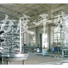 供应氢氧化锂干燥机氢氧化锂烘干机