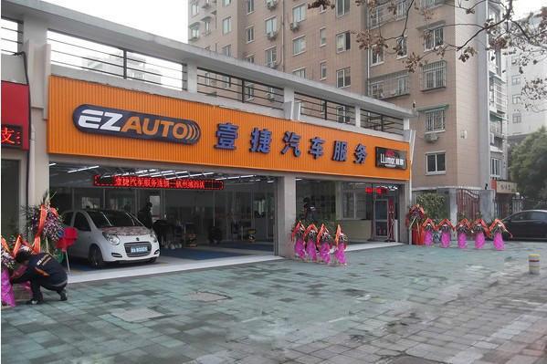 杭州锦秋贸易有限公司
