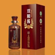 怀庄酒业15年双粮酱酒批发图片