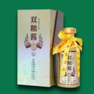 贵州怀庄酒业集团三十年双粮酱图片