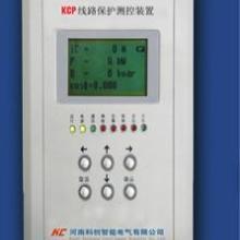 供应KCP-900微机保护系列 微机综保 继电保护 变压器差动保护 五防保护批发